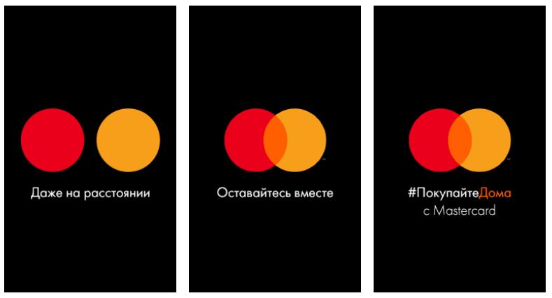 Предложения Mastercard помогут белорусам сохранять дистанцию с комфортом